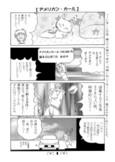 3_koneko__edited1